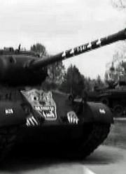 坦克215号