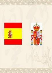 《西班牙语发音课第一节》看完以后你就知道原来西语这么简单!