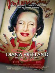 戴安娜·弗里兰:眼睛要旅行