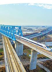 铁路工程之最
