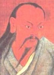中国古代名人圣贤