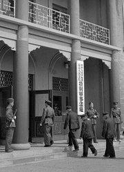 日本战犯忏悔备忘录