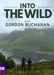 BBC:和戈登·布坎南野外探险