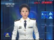 纪实新闻130713四川汶川成都军区空运救灾物资