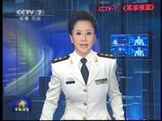 南京军区远距离机动检验反应力