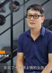 台湾著名歌词作家于光中老师访谈