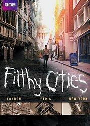 肮脏的城市