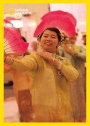 探寻东南亚土生华人文化