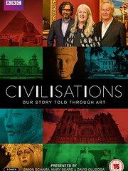 BBC文明