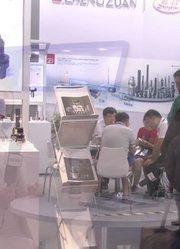 2017中国(北京)国际节能环保展览会