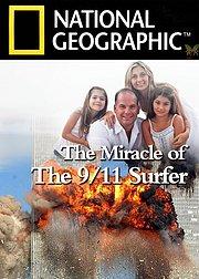 9.11奇迹生还者