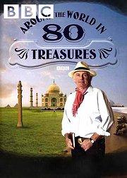 BBC寻访世界八十大珍宝