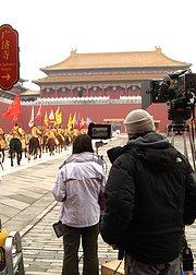 中国紫禁城