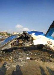 2002年,德国边界发飞机相撞事件,坠毁现场惨不忍睹!