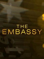 大使第3季