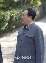 周总理赶到香山,毛主席交代两件大事,是哪两件大事呢?
