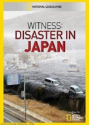 直击3.11日本大浩劫