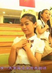 青春美少女演绎唯美《1001个愿望》