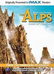 阿尔卑斯山-自然的巨人