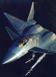 揭秘中国航母上的隐形战机