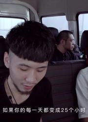 快问快答·柒「陈鸿宇 行歌·年轻人巡演」