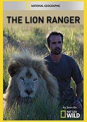狮子好朋友