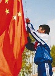 中国式开学