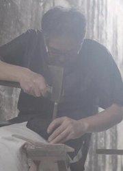 新生活影像展:爸爸的木匠小屋