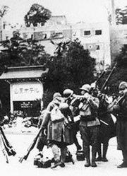 """日本""""二·二六""""政变"""
