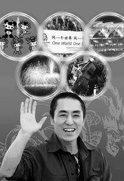 张艺谋的2008:北京奥运会开幕式幕后大揭秘