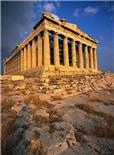 古希腊瑰宝