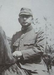 罪之源 日本发动侵华战争始末