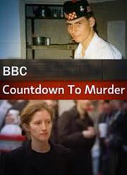 谋杀倒计时第2季