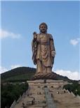 佛教七宝地