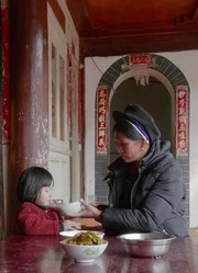 目的地-中国