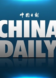 ChinaDaily记录