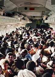 恐怖袭击-以色列劫机事件