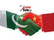 [A-Talk]WISE峰会随访巴基斯坦教授