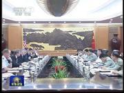 中美国防部防备磋商在京举行
