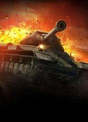 坦克大战II