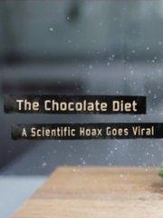 巧克力瘦身法