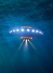 海底来的外星人