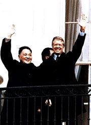 九天1979年邓小平访美
