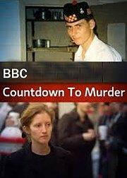 谋杀倒计时第1季