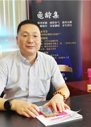 广誉远张斌:弘扬中医药文化要在传承中创新