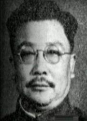 红色特工王李克农