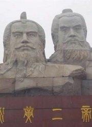 祖先留在中国人身上的3大印记每个炎黄子孙都有你发现了吗?