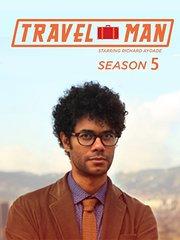 旅人第5季