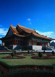 台北故宫博物院