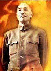 蒋介石和他的高官们之李宗仁